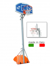 S04010 recreational basket and mini-basket unit